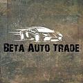 Beta Auto Trade