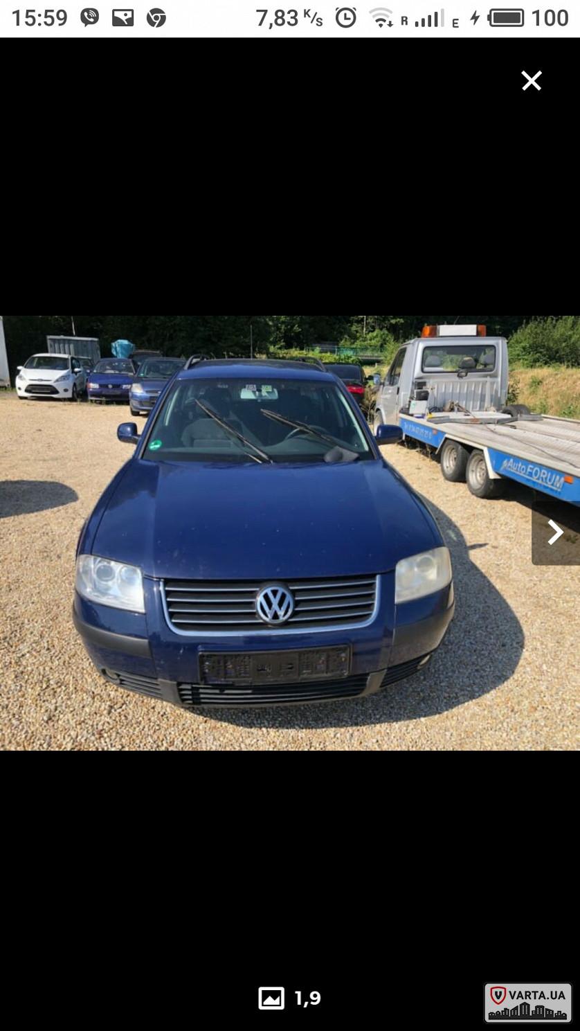 авто з Німеччини зображення 5
