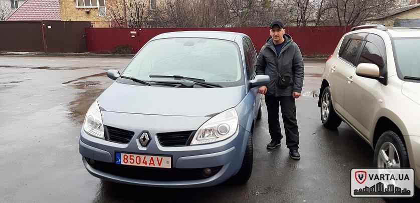 Авто из Европы зображення 1