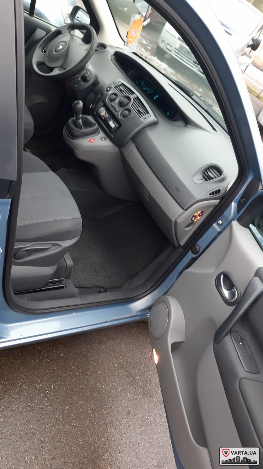 Авто из Европы зображення 3