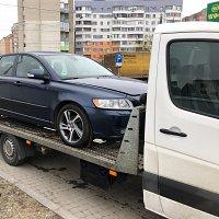 Volvo V50 1.6d 11год из Германии