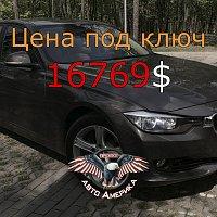 BMW 328i 2014 г. в. за 5500$