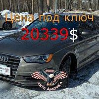 AUDI A3 PREMIUM 2015 г.в. за 7250$