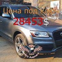 AUDI Q5 PREMIUM PLUS 2014 г.в. за 14300$