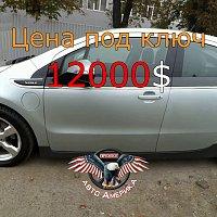 CHEVROLET VOLT  2012 г.в. за 12000$ под ключ