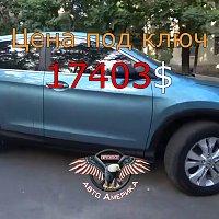 HONDA CR-V EX 2014 г.в. за 5400$