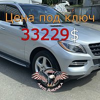 MERCEDES-BENZ ML 350 BLUETEC 2013 г.в. за 15250$
