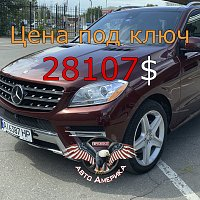 MERCEDES-BENZ ML 400 4MATIC 2014 г.в. за 10250$