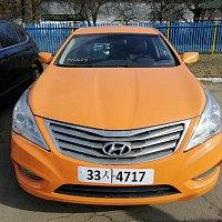 Авто с Кореи