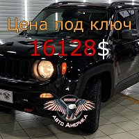 JEEP RENEGADE TRAILHAWK 2016 г.в. за 3200$
