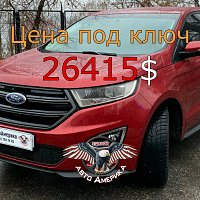 FORD EDGE SPORT 2018 мод. года за 4750$