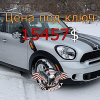 MINI COOPER COUNTRYMAN 2014 г.в. за 3400$