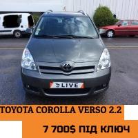 Toyota Corolla Verso 2.2 Turbodiesel D-4D