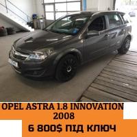 Opel Astra 1.8 Innovation 2008