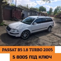 Passat B5 1.8 turbo 2005