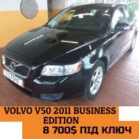 Volvo V 50 1.6 D2 Business Edition