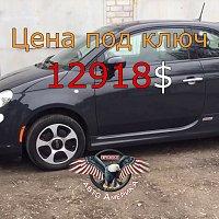 FIAT 500E 2016 г.в. за 7400$