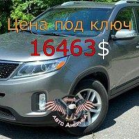 KIA SORENTO LX 2015 г.в. за 4400$