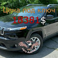 JEEP CHEROKEE LATITUDE PLUS 2018 г.в. за 7400$