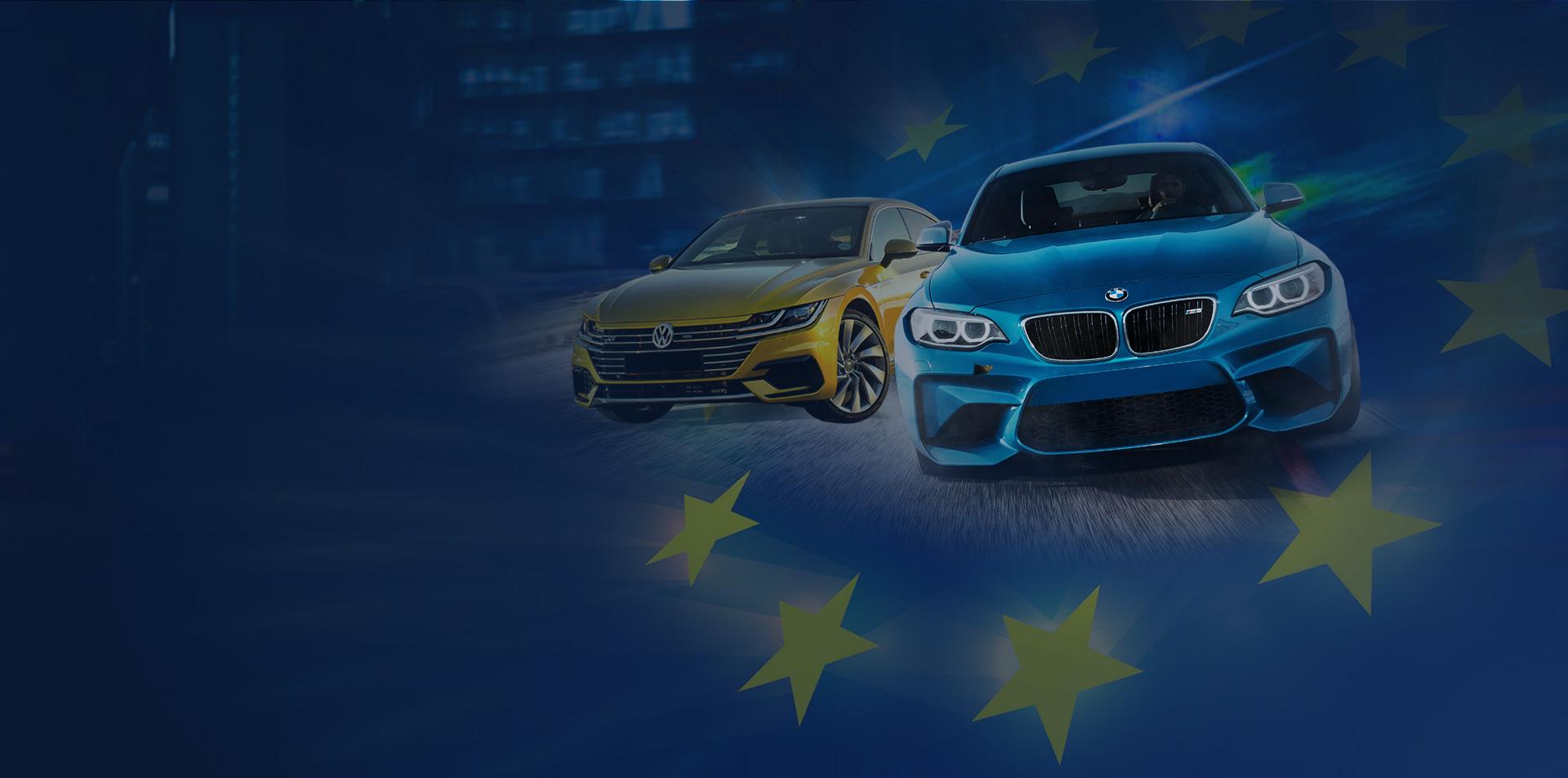 Пригон авто из Европы - VARTA